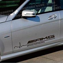 【凱威車藝】 Benz 賓士 AMG 心電圖貼紙 車身裝飾貼紙 對裝 40cm 下標區