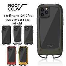 【現貨】 ROOT CO. iPhone 12 mini / Pro / Pro Max 雙掛勾軍規防摔保護殼 喵之隅