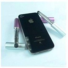光華CUMA散熱精品*Awesome Lippen 口紅造型 觸控筆 銀色,粉紅 兩色可選 特價出清~現貨
