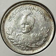 伊朗2000第納爾銀幣(1913~1926)