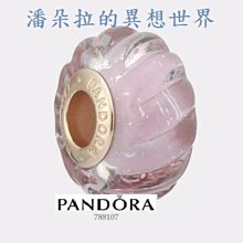 @ 最新款 {{ 潘朵拉 的異想世界 }} 丹麥 Pandora 100% 真品 788107 Glittering