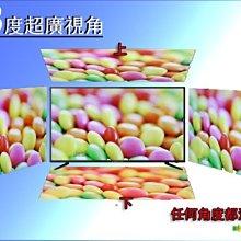 護眼低藍光/全新DecaMax 39吋液晶電視/LED/HDMI/USB/台灣製造/兩年全機保固_類40吋