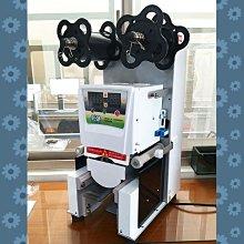 ㊣創傑益芳CJ-95SN全新桌上型微電腦封杯機*真空機連續封口機印字機顆粒分裝機計量機液體充填機旋蓋機封盒機真空袋鎖蓋機