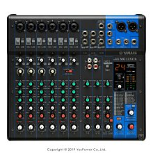 *來電優惠*MG12XUK YAMAHA 混音器 12頻道混音座:最多支援6支麥克風/12組輸入線路