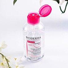 台灣現貨   按壓式 卸妝水 貝德瑪 卸妝 化妝水法國 Bioderma 貝德瑪 高效卸妝潔膚液500ML