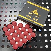 全揚撞球  美林-司諾克皮頭(紅色)(單顆) 皮頭直徑:約11 mm