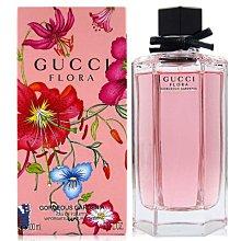 GUCCI Flora 香水(兩款擇一)