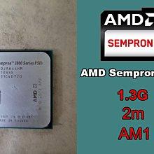 【 大胖電腦 】AMD Sempron 3850 CPU/四核心/AM1腳位/1.3G/附風扇保固30天 直購價200元