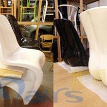【挑椅子】【促銷品限門市自取】設計師款 美人臀,Him & Her Chair(複刻品)HC-026