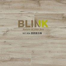 【BLINK】趨勢系列 超耐磨卡扣木地板 NO.904西西里古橡(連工帶料/坪)