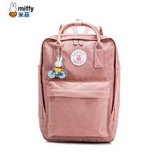 日系正版授權米菲兔馬卡龍色書包 雙肩包 後背包 背包 手提包 外出包 離家出走包 防水