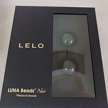 【原廠正品】瑞典LELO*Luna Beads Noir 露娜球 聰明球 黑珍珠訓練球 凱格爾運動 凱格爾訓練