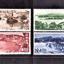 【珠璣園】J5112-2 日本郵票 - 1951年 十和田國立公園 4全