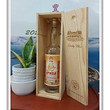 【螢螢傢飾】翻蓋單支松木酒盒  葡萄酒木盒 紅酒木盒 白酒禮盒 高檔包裝盒 禮品盒 紅酒木箱.