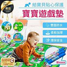 現貨!SGS認證 寶寶爬行墊 L號 送收納袋 加厚2cm 嬰幼兒字母學習地墊 防水 兒童遊戲地墊 嬰幼兒軟墊 #捕夢網