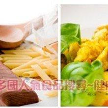 義大利筆尖型通心粉(通心麵)[IT400008804516]健康本味