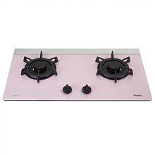 Rinnai 林內防漏爐頭瓦斯爐 RB-F219G(P) 粉紅色玻璃 LED藍光科技旋鈕 省能源 高效率