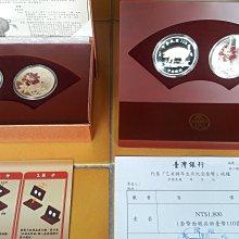 108年台灣銀行豬年紀念套幣