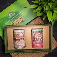 ◎亨源生機◎紅薏仁穀粉生機禮盒 沖泡 飲品  全素可用 生機穀物 健康 天然