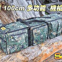 【翔準軍品AOG】S&A 戰鷹 100cm 多功能  機槍袋 (國軍數位迷彩) 高品質台灣製造