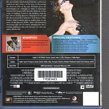 *老闆跑路*黑天鵝 BD單碟版二手片,實品如圖,下標即賣,請看關於我