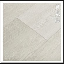 《鴻達木地板》INNOVA系列-貝克山
