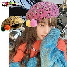 Smile 超嗨日系復古甜美百搭豹紋仿兔毛絨 撞色毛球 貝蕾帽 畫家帽 毛呢帽 限售粉色 AC1812