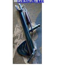 [[瘋馬車舖]]現貨板橋 gogoro 2 / S2 / VIVA MIX / EC-05 專用鍍鈦車邊柱 (駐車柱)