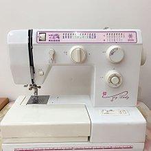 仕女巧藝 2030型 縫紉機 展示縫紉機 產品有保固