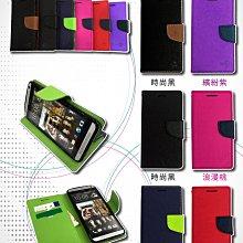 【撞色款~側翻皮套】ASUS ZenFone3 ZE520KL Z017DA 掀蓋皮套 手機套 書本套 保護殼