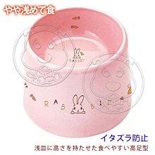 【🐱🐶培菓寵物48H出貨🐰🐹】MARUKAN》MK-ML-106小動物兔用加高陶瓷碗食碗 特價379元