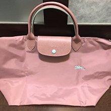 二手LONGCHAMP 極新粉藕色中款手提包