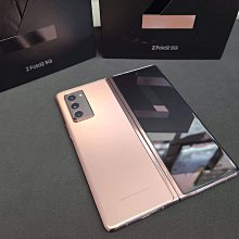 實體店面 全新未拆封 Samsung 三星 Galaxy Z Fold2 12/256G 全新國際版 折疊手機 現貨 折疊機 Fold2 可刷卡分期