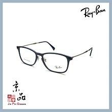 【RAYBAN】RB8953 8025 54mm 石墨烯 霧藍框 雷朋光學眼鏡 直營公司貨 JPG 京品眼鏡
