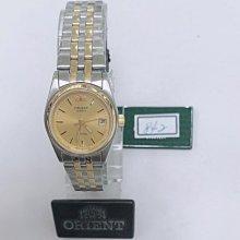 可議價 ORIENT東方錶 女 半金簡約時尚 石英腕錶 (S774F31S)