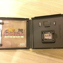 NDS 3DS N3DS 聖火降魔錄 新 紋章之謎 光與影的英雄