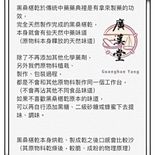 台灣原產黑桑葚乾 桑葚干(100克) 免洗無沙 可直接單吃 新鮮養生果乾 桑椹乾 料理 膳食