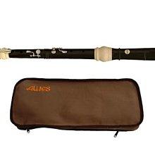 【六絃樂器】全新日本 Aulos 533 低音直笛 / 學校教學 考試 表演 比賽指定款
