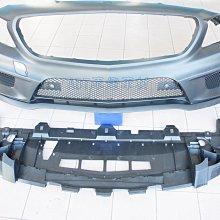 ~~ADT.車燈.車材~~賓士 W117 CLA 250 CLA 45 AMG 空力套件 前保桿+側裙+後保桿