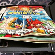 幸運小兔 NDS遊戲 NDS 漢字計算大師 漢字計算社 任天堂 2DS、3DS 適用 F6
