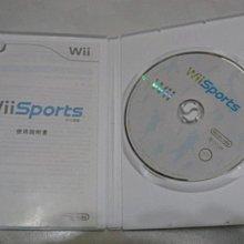Wii sports 繁體中文版(WII U通用) 直購價1000