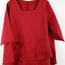 限時特價 / 夏棉麻亞麻衫 極簡傘狀蝙蝠袖七分袖上衣 艾爾莎 【TGK7477】
