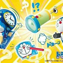 出清/賠售/不議價~日本麥當勞《哆啦A夢》50週年 快樂兒童餐 玩具/公仔【未拆開、款式隨機、無紙盒、塑膠袋包裝】~隨機3款$250元~現貨先問