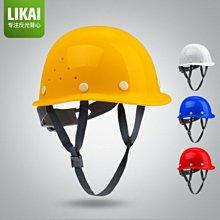 【AMAS】-安全帽工地頭盔勞保建築工程電力工人玻璃鋼頭盔防紫外線曬遮陽帽
