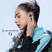 『愛拉風興大店』SOUNDPEATS專賣店 獨家贈送收納袋 T2 ANC 主動降噪藍牙耳機