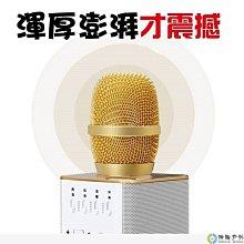 【現貨 台灣保固】Q9 K歌神器 車用手機行動KTV直播唱歌無線藍芽麥克風話筒 Q7 8 K068 魔音大師途訊天籟2