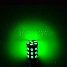 【PA LED】美規 3157 3156 30晶 SMD LED 90晶體 綠光 煞車燈 方向燈 倒車燈