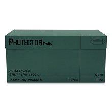預購 香港 Protector 口罩 盒裝 30片 墨綠色 單片包裝 素色 氣質 比中衛舒適 賣場還有MaskOn