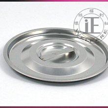 環球ⓐ廚房鍋具☞304不銹鋼平蓋(28CM) 高鍋蓋 內鍋蓋 火鍋蓋 鍋蓋 炒菜鍋蓋 平底鍋鍋蓋 台灣製造