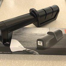 德國雙人Zwilling 磨刀器 32604-000   日本製